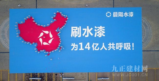 """""""水漆日"""" 发布2周年,晨阳水漆又有大动作!"""