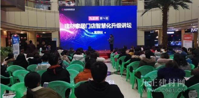 """自贡瑞祥商贸城""""智慧购电子商务平台""""启动仪式圆满召开"""