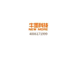 新材料黑科技石墨烯地暖火爆招商