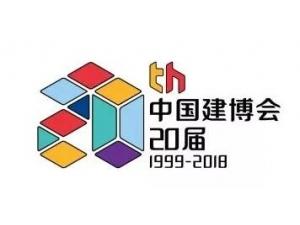 3月26日中国建博会(上海),有一个世界级的展会等你参加!