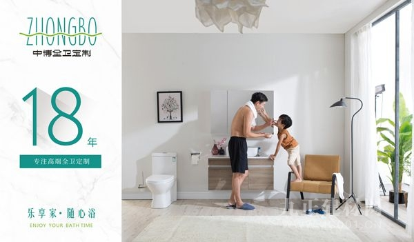 《家居非常道》之中博全卫定制江伟文—— 一切以客户为导向,做消费者满意品牌