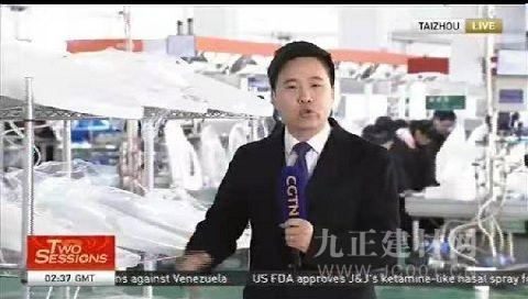 特洁尔登上中国国际电视台,聚焦两会赋能转型升级