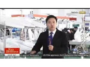特洁尔登上中国国际电视台