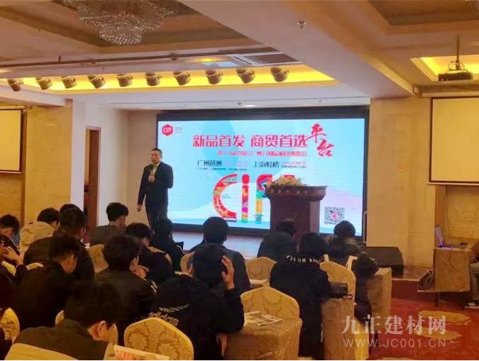 """2019 全国奔行丨""""会聚大商·千城链动(合肥站)""""精彩亮点全在这里!"""