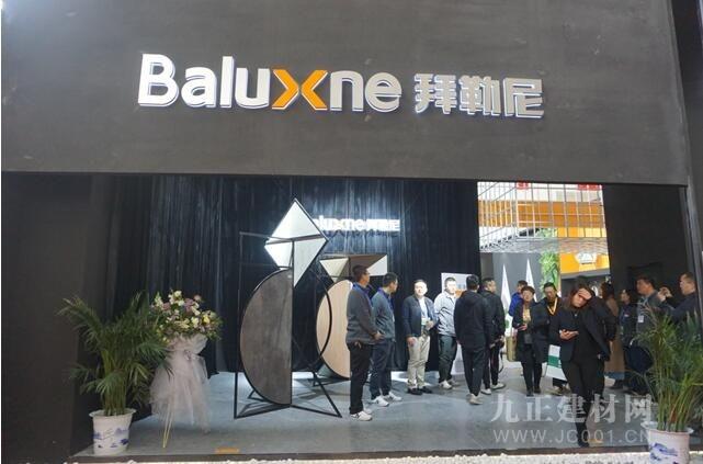 迭代前行,锋芒毕露!拜勒尼惊艳亮相北京门展,品质和美学尽显极致!
