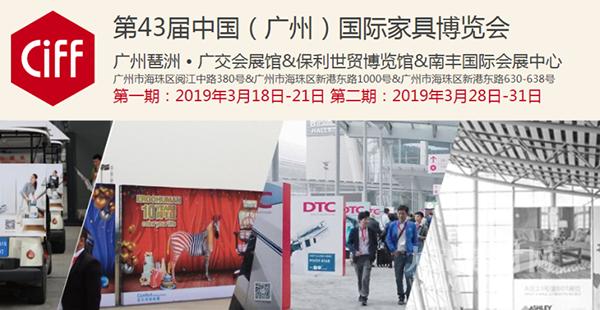 丽维家携克诺斯邦闪耀中国(广州)国际家具博览会,诚邀共探合作机遇