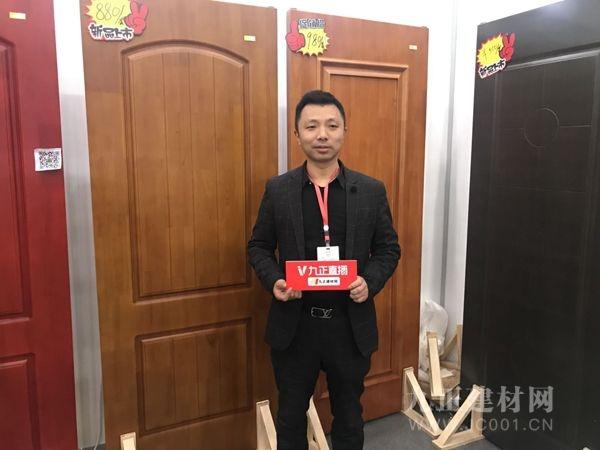 布局全国 合作共赢|四川宣林木业携产品亮相武汉建博会