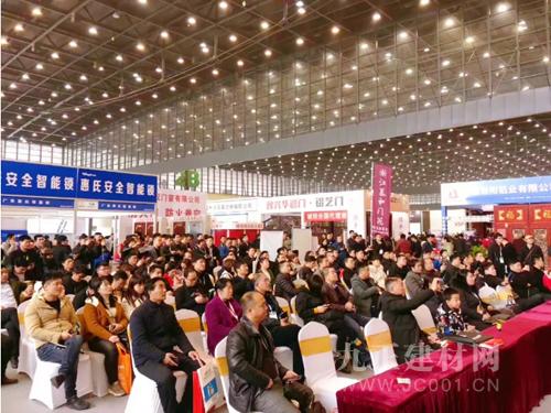 科技携数字化营销核武器助力中国建博会(上海)展商招商养商固商更富商