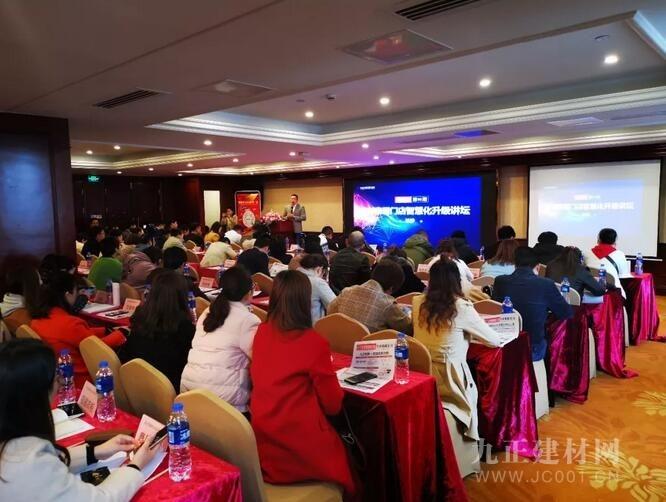 长沙安居乐家居建材广场携手科技助力150余位商户迈入数字化营销时代