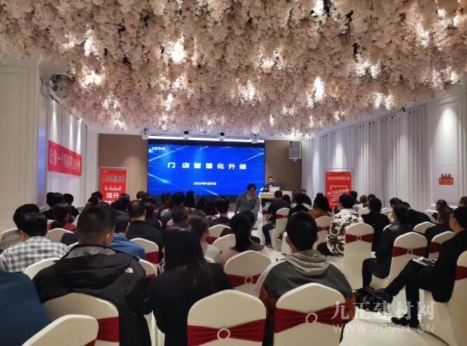 南京溧水天利广场#与九正科技携手打造智慧化市场正式落地实施!