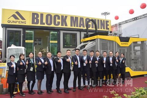 广交世界,开放共赢,群峰机械塑造中国智造名片