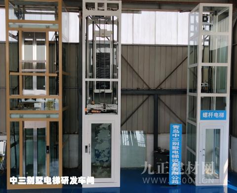 家用电梯价格平民化,小型电梯2一3人3层电梯不足十万