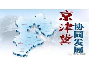 如此火热的暖通空调展?就在6月27日梅江会展中心!!