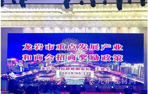 喜讯:钢鲸科技应龙岩市政府邀请,在上海与政府签订合作协议!