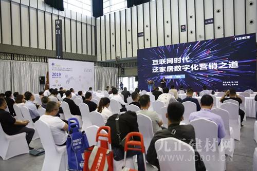 九正建材网助力#南京移门展#展商招商更富商 订单量至少提升1.5倍!