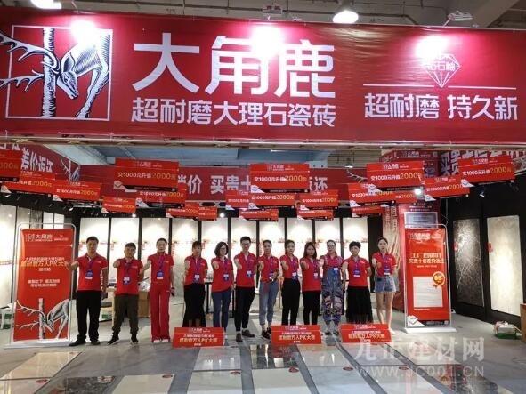 大角鹿90后经销商南栋成:做温州分公司的目的就是要做第一