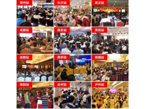 """亚博app官网下载越招越""""伤""""?九正招"""