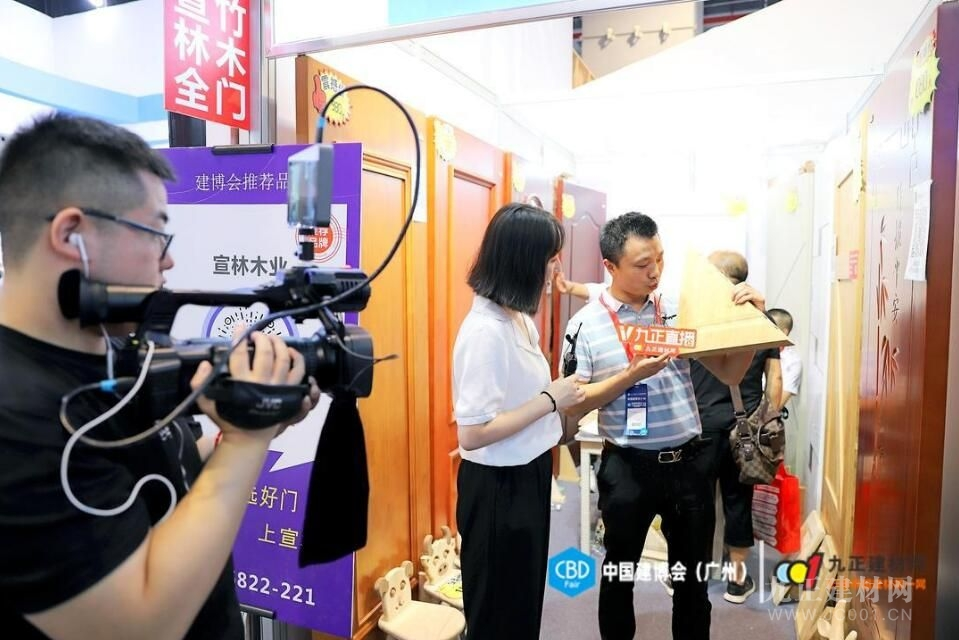 布局全国 合作共赢|宣林木业携新品亮相中国建博会(广州)