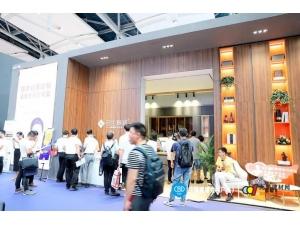 合生雅居亮相中国建博会(广州) 工业4.0引领高端板木定制118彩票app品牌