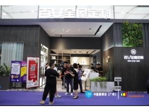 2019广州建博会丨百V破解定制+成品融合困局 探索空间美学生活