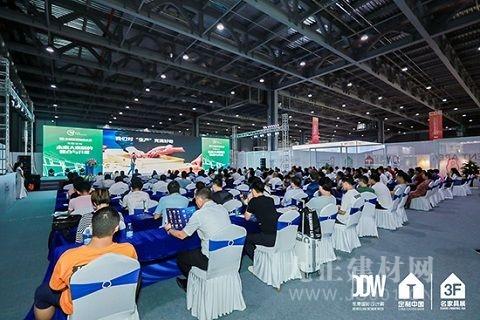 中国118彩票app制造大会丨5种模式的整装战略,谋划大118彩票app整合升级之道