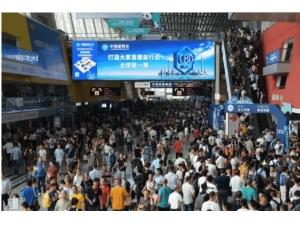 第21届中国建博会(广州