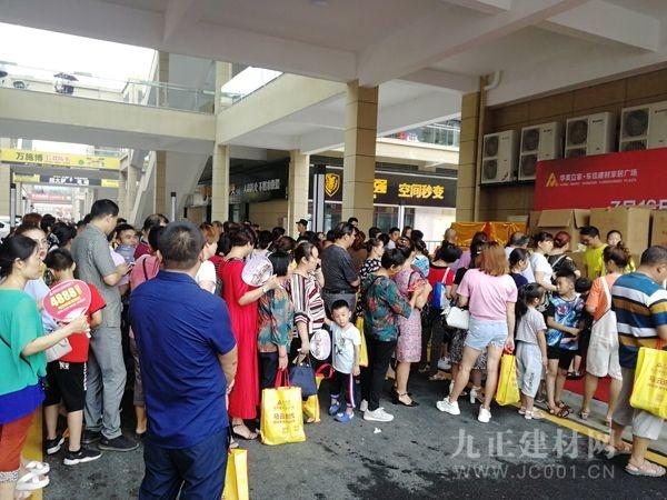 华美立家新纪元-澧县项目盛大开业