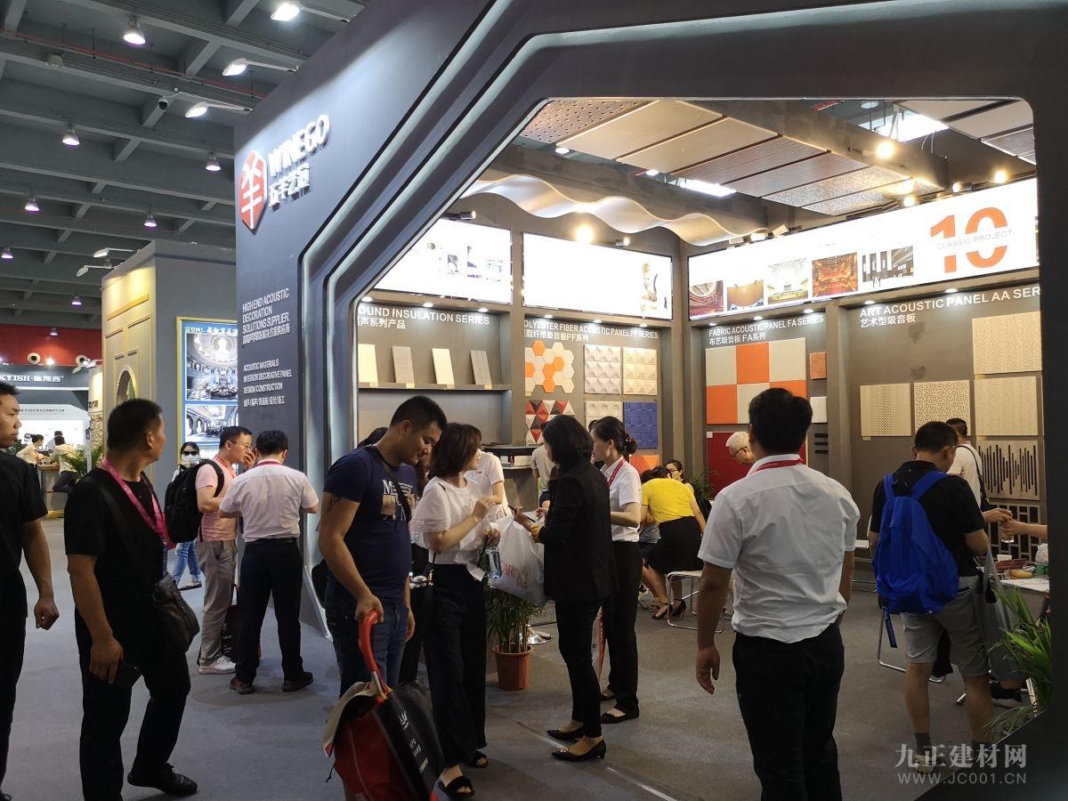 声学材料行业翘楚五羊艺冠亮相广州建博会