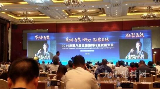 九木新材、嘉柏丽携手2019全国涂料行业发展大会,引领行业新风向