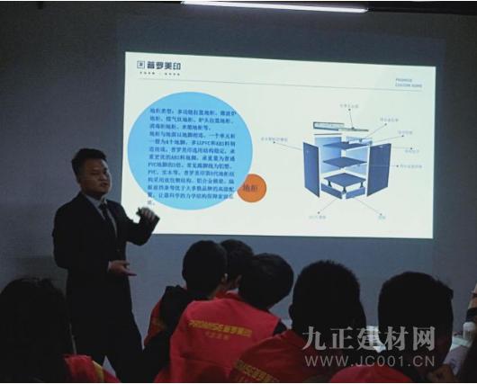 普羅美印新店店面運營&設計跨越訓練營(2019-01)圓滿收官