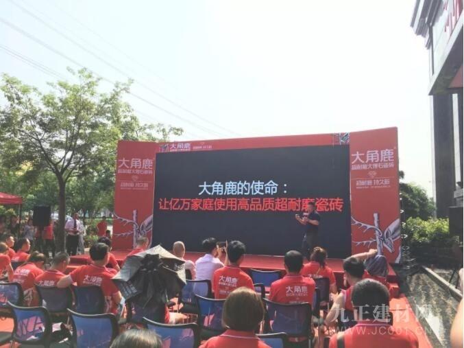 大角鹿董事长南顺芝:让中国亿万家庭使用高品质的超耐磨瓷砖