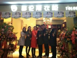 熱烈祝賀多倫斯定制家具龍泉店盛大開業