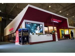 艾瑞卡万博体育手机官网登录亮相成都家具展,开启拎包入住主题商业模式
