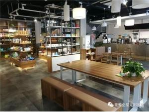 豪雅为饮尚国际旗舰店专业量身定制