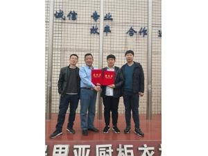 热烈祝贺居里亚入驻山西河津,打造一站式全屋定制典范