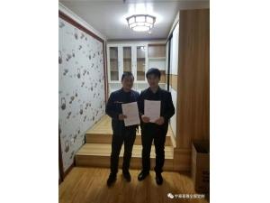 恭喜甘肃临洮新增豪雅家居代理商!!