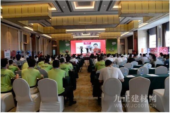 三只兔2019年营销峰会广州盛大召开祝贺会议圆满成功