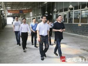 峨眉山市委書記高鵬凌到藝龍木門調研:壯大企業規模 服務地方經濟發展