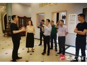 四川省經信廳一行到藝龍木門調研 :為企業品牌打造探尋新途徑和新方法