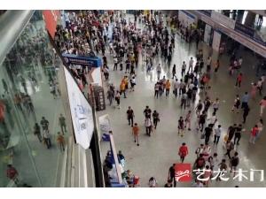 艺龙木门整木定制:广州建博会圆满召开 定制大潮已是未来主流