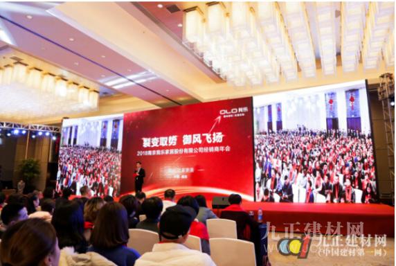 三大品牌跨界聯合 我樂家居攜手江小白樊登讀書會創新營銷