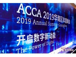索菲亞入選中國企業未來100強榜單
