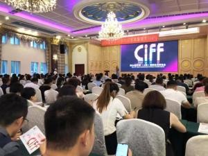 第44届中国家博会(上海)推介会走进青岛!