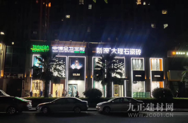合作共赢——中博千万钜惠火热招商