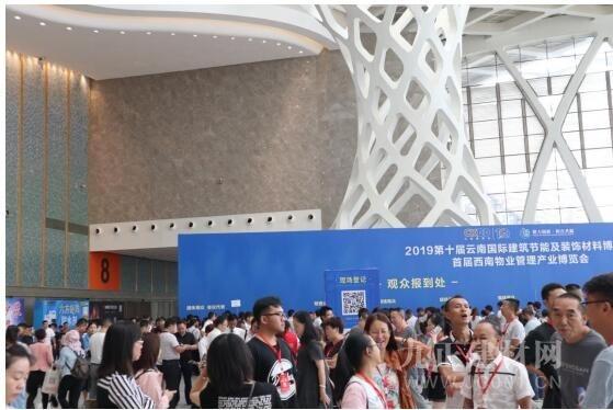 2019云南建博会圆满收官,2020年8月再展行业风范