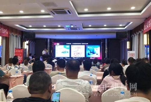 第44届中国家博会(上海)推介会暨家居建材行业营销数字化升级高峰论坛走进湖州