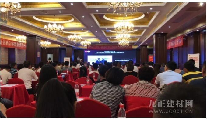 第44屆中國家博會(上海)推介會暨家居建材行業營銷數字化升級高峰論壇走進宿州