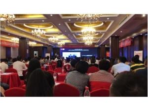 第44届中国家博会(上海)推介会暨家居建材行业营销数字化升级高峰论坛走进宿州