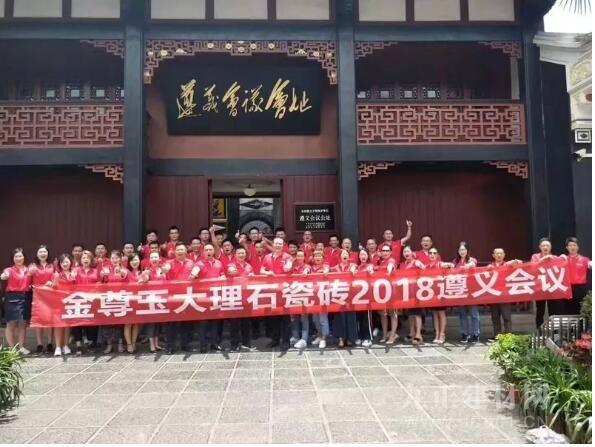 大角鹿贵州最大店面在遵义,廖灵的目标是销量五千万