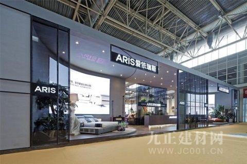 家居盛宴|9月8日爱依瑞斯(上海)国际家居展邀您前来